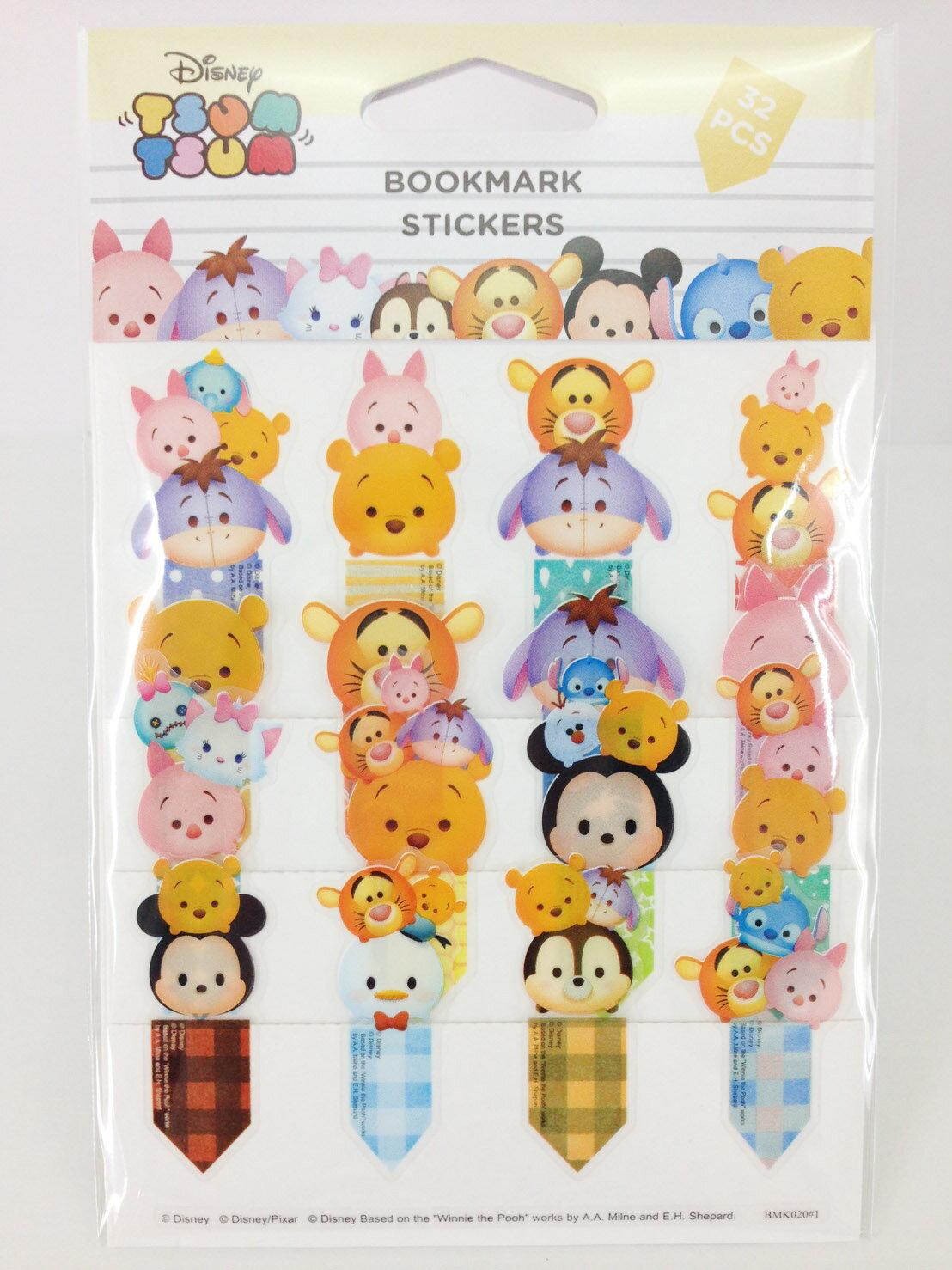 【真愛日本】16033000031TSUM書籤貼紙-維尼家族  迪士尼 小熊維尼 POOH 維尼熊 文具 正品 限量