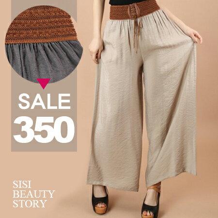 SiSi Girl:SISI【P6027】清爽簡約歐風寬鬆休閒顯瘦鬆緊腰絲光九分寬管褲