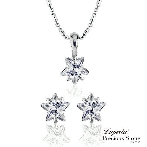 大東山珠寶 璀璨銀河星光 項鍊耳環套組