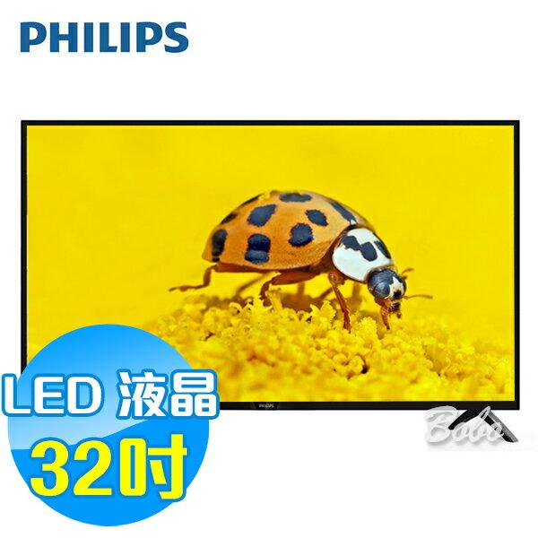 PHILIPS飛利浦32吋LED液晶電視32PHH4002