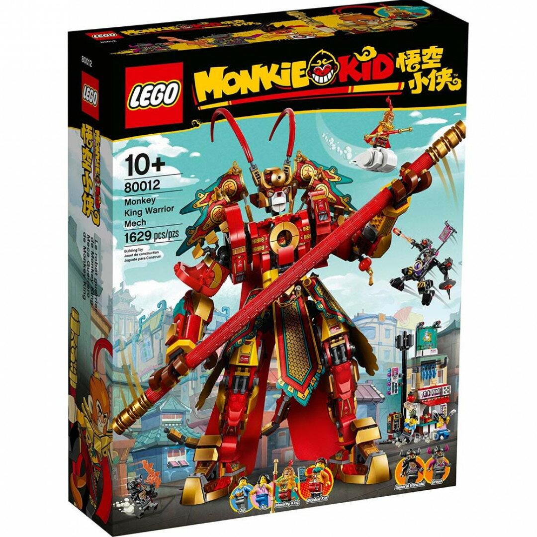 樂高LEGO 80012 悟空小俠系列 齊天大聖黃金機甲 Monkey King Warrior Mech