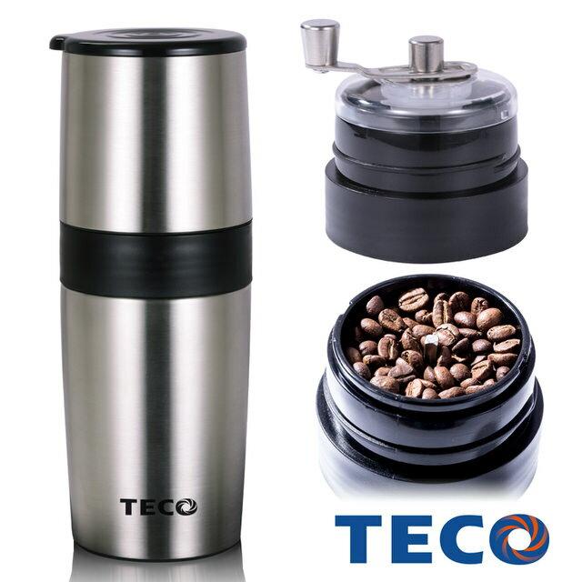 【TECO東元】輕巧隨行研磨萃取咖啡杯 XYFYF007