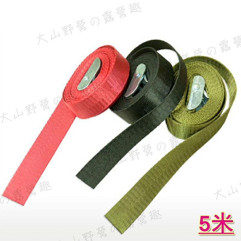 ~露營趣~中和安坑 TNR~224~1 貨物 綁繩 5M 固定繩 固定帶 綁繩 綁帶 捆物