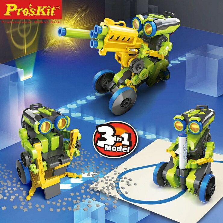 Pro'skit 三合一按鍵編程機器人
