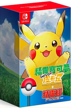 ★領劵現折300★ 任天堂 Switch Let''''s Go!皮卡丘+精靈球Plus 組合-中文版 佳成數位