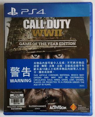 美琪PS4遊戲 使命召喚14 二戰  Call of Duty WWII  中文英文