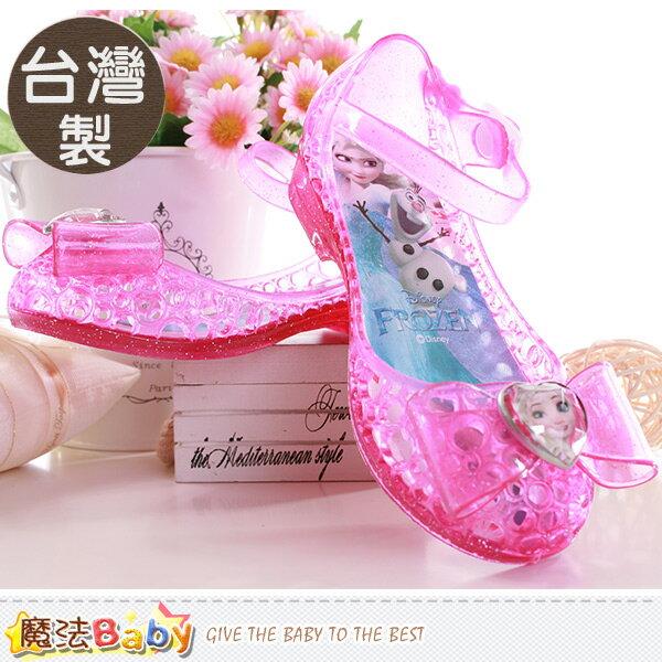女童涼鞋 台灣製專櫃款迪士尼冰雪奇緣果凍娃娃鞋 魔法Baby~sa64173