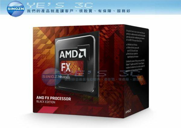 「YEs 3C」AMD 超微 AM3+ FX-8320E fx 8320E 八核心 3.2G