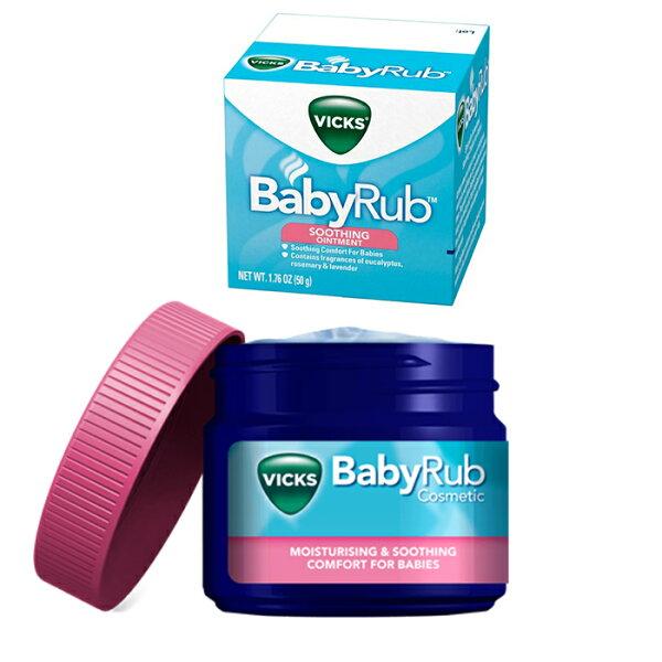 美國VicksBabyRub嬰幼兒傷風感冒舒緩膏50g0617