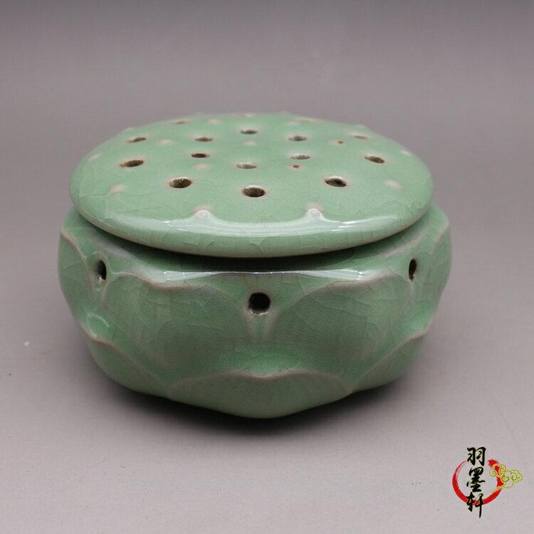宋 龍泉窯 青釉刻花香薰 蓋罐 古董古玩仿古陶瓷器收藏 手工擺件
