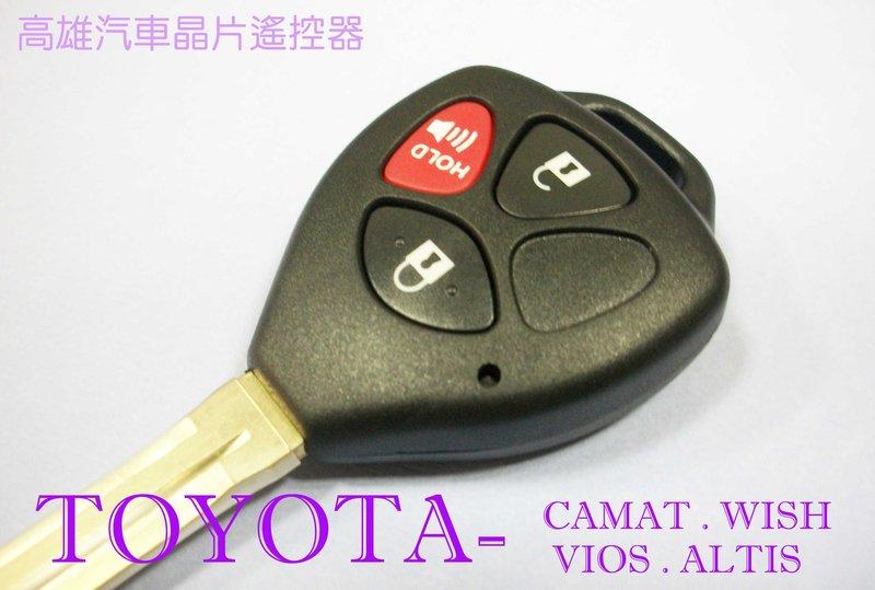 【高雄汽車晶片遙控器】 豐田 TOYOTA車系(315MHZ) CAMAY /WISH /VIOS /ALTIS 汽車晶片遙控器