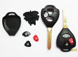 【高雄汽車晶片遙控器】豐田 TOYOTA車系 CAMAY /WISH /VIOS /ALTIS遙控晶片鑰匙 維修 外殼