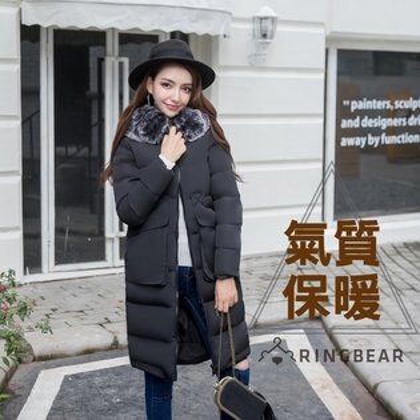 眼圈熊S-7L大小尺碼衣褲專賣:保暖外套--禦寒暖感可拆式毛毛領雙大口袋雙拉鍊連帽中長版羽絨外套(黑XL-3L)-J310眼圈熊中大尺碼