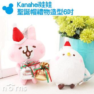 NORNS【Kanahei娃娃 聖誕帽禮物造型6吋】正版授權 卡娜赫拉 兔兔P助 絨毛玩偶 娃娃 小吊飾 玩具 抱枕