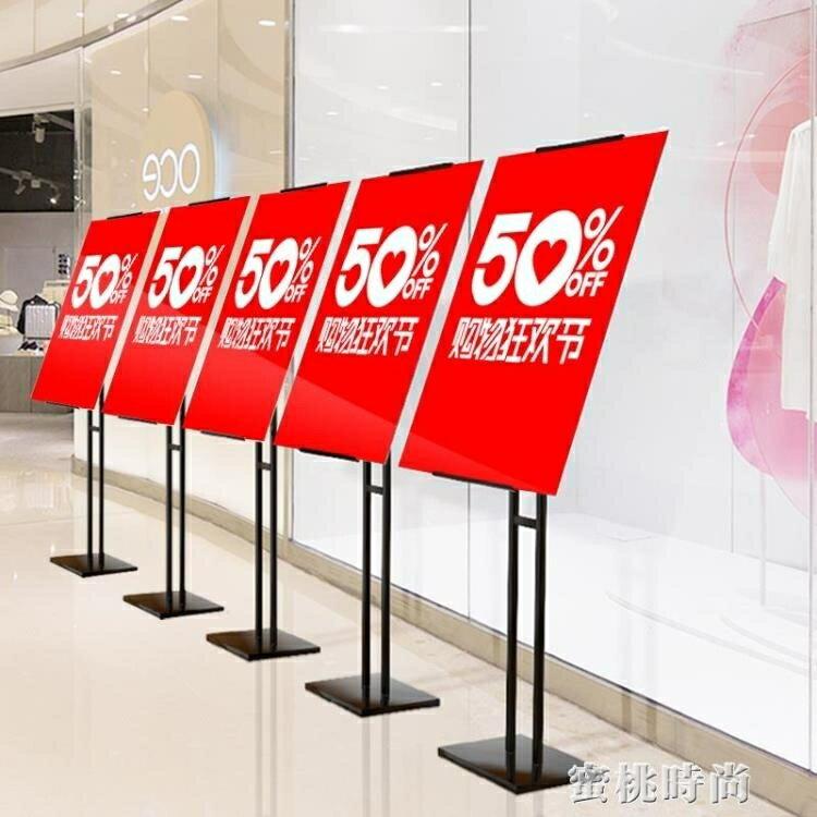 kt板展架立式落地海報架廣告架子支架易拉寶廣告牌展示架定制制作