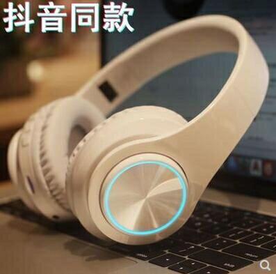 5.0炫酷無線發光頭戴式耳機運動跑步音樂插卡耳麥通用重低音SUPER 全館特惠9折