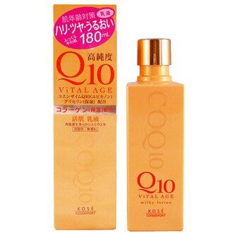 KOSE 高絲~ Q10高純度酵素緊緻保濕凝乳(乳液)