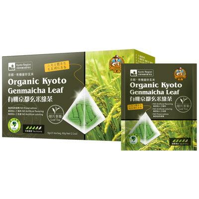 米森 有機京都玄米綠茶 15包/盒