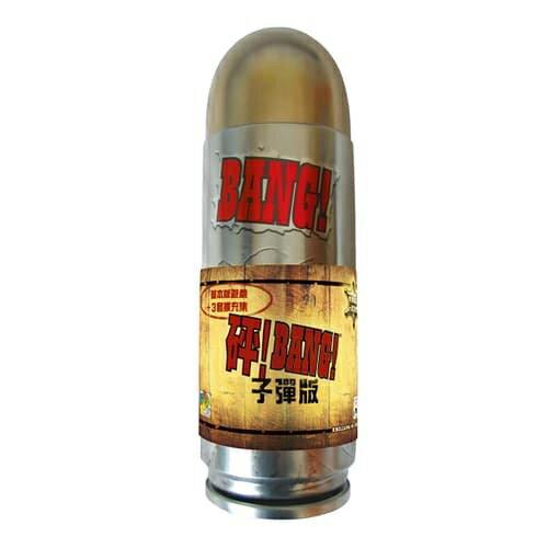 【免運費】《 德國新天鵝堡 SWANPANASIA 》砰!豪華子彈版 BANG! THE BULLET!