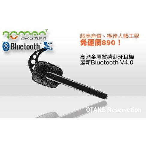 【免運費】ROMAN 商務-超高續航力 藍芽耳機 一對二雙待機藍牙耳機 iPhone 8 X 7 6s【DI005】