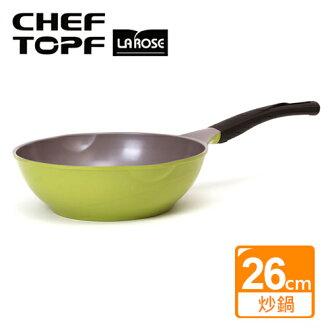 韓國 Chef Topf LaRose 玫瑰鍋【26cm 炒鍋】到貨色