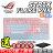 [春節促銷] ASUS 華碩 ROG STRIX FLARE PNK 機械式鍵盤 電競鍵盤 粉紅限量版 青軸 茶軸 0