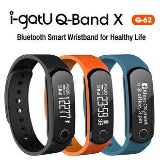 i-gotU Q-62 Q-Band X 智慧健身手環 藍牙4.0 運動藍芽手環 內建UV感應器 公司貨 分期0利率 免運