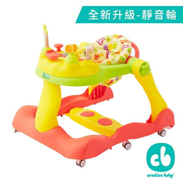 Creative Baby 糖果版~ 多 三合一音樂折疊式學步車助步車 New Bounc