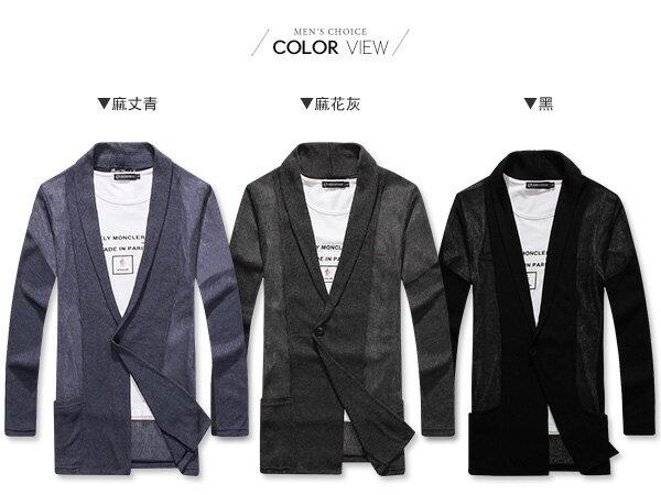 ☆BOY-2☆【NC0161】韓版紳士針織螺紋外套 2