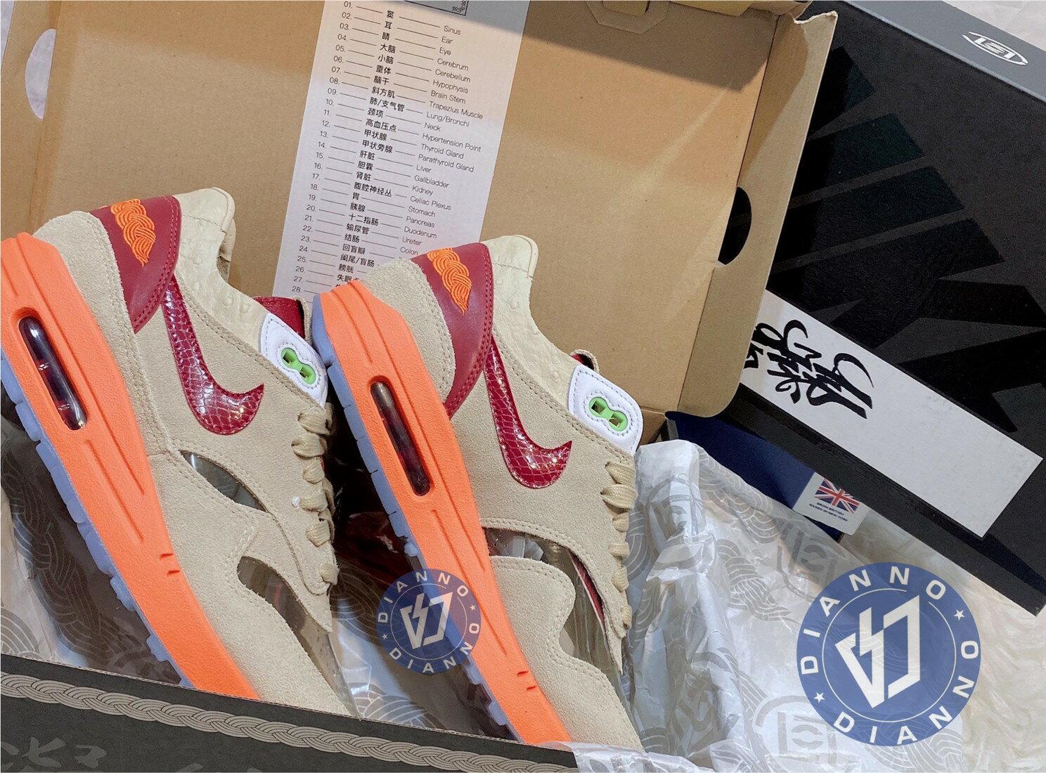 帝安諾-實體店面 CLOT x Nike Air Max 1「Kiss of Death」死亡之吻 DD1870-100► 618天天領券現折120