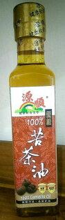 源順優級苦茶油265mlx3瓶