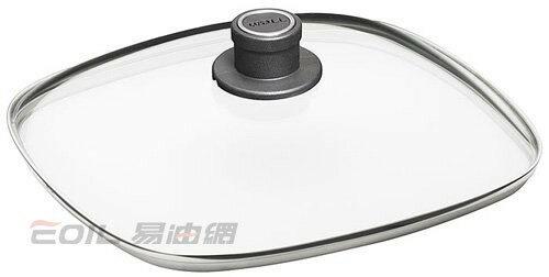 Woll S228M 方型鍋蓋 28公分