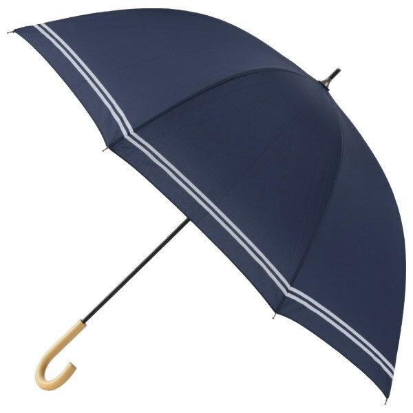 晴雨兩用傘 MARINE Q 19 NITORI宜得利家居 1