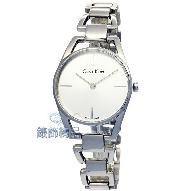 【錶飾精品】CK K7L23146 Dainty Calvin Klein凱文克萊 白面鏤空手環女錶 全新原廠正品