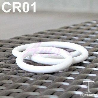 香港Toynary CR01 Soft Black 特納爾 勇士吊環 (黑色 軟版)