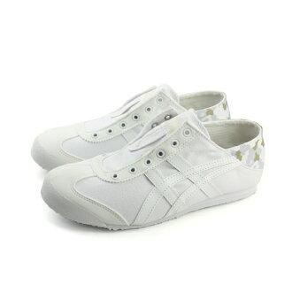 Onitsuka Tiger Mexico 66 Paraty 運動鞋 白色 男鞋 no257