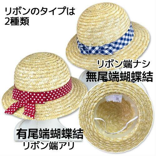 日本 幼童專用草編帽 竹編帽 草編帽 天然草 防曬帽 幼兒防曬  海灘帽  幼童帽子 兒童帽子_櫻花寶寶