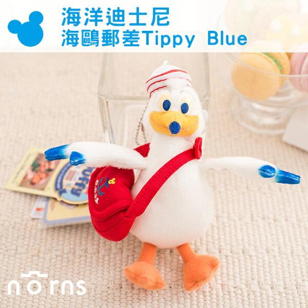 NORNS 【海洋迪士尼吊飾(海鷗郵差站姿)】海鷗郵差Tippy Blue 達菲熊 雪莉玫 禮物
