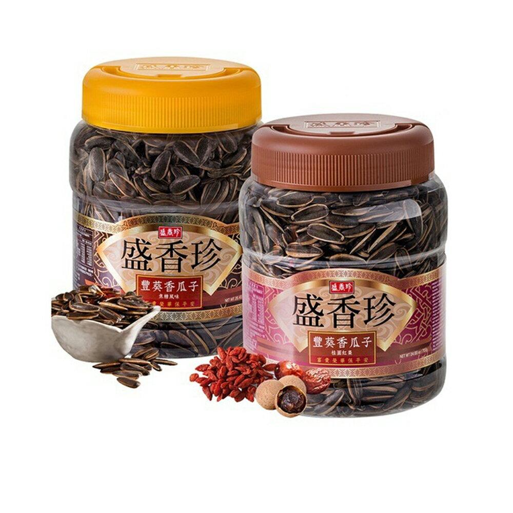 【盛香珍】 豐葵香瓜子桶 焦糖風味/桂圓紅棗風味