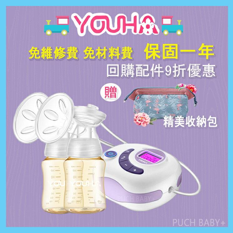 優合 雙邊電動吸乳器 吸奶器 優合吸乳器 擠乳器 擠奶器YOUHA YH-8004 ✿樂穎✿ 0