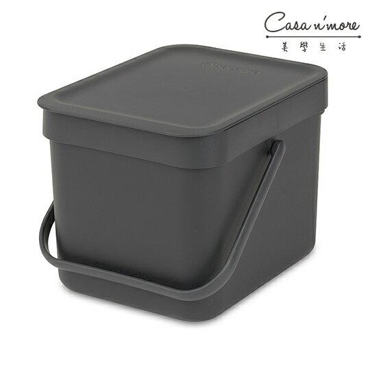 Brabantia 多功能餐廚垃圾桶 置物桶 6L 灰