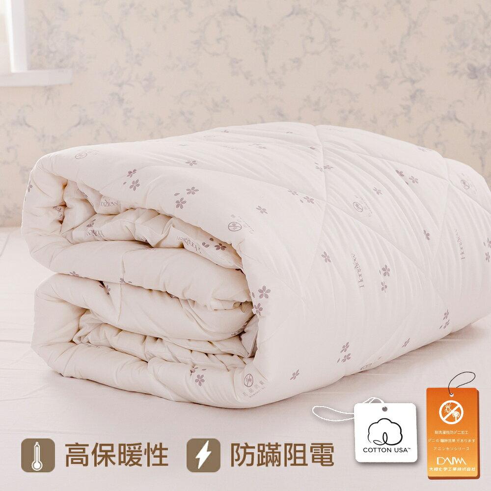 羊毛被 棉被 單人 / 雙人 / 加大 / 防蹣抗菌羊毛被 / 100%紐西蘭羊毛被 / 美國棉授權品牌-[鴻宇]台灣製 0