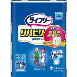 來復易復健褲長時間安心M號16P【愛買】