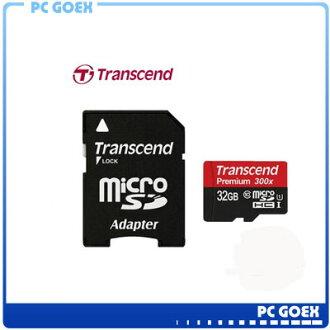 創見 UHS-I Class10 32GB 300X MicroSDHC T-Flash TF 記憶卡 (附轉卡)☆pcgoex軒揚☆