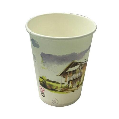 【紙杯】高級紙杯 200C.C (50入)