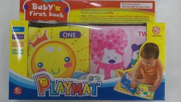 『121婦嬰用品館』滿意 親子學習布書 0
