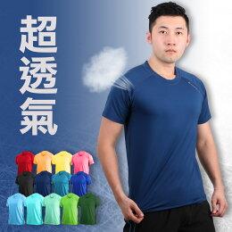 輕彈機能運動 圓領 台灣製 涼感 排汗專家