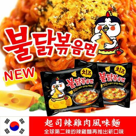 新口味 4+1限定 韓國 起司辣雞肉風味麵 (五包入) 起司辣雞麵 辣雞麵【N101326】