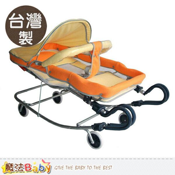 彈搖椅 雙弓包圍式車型彈搖床椅 魔法Baby~rkc378a