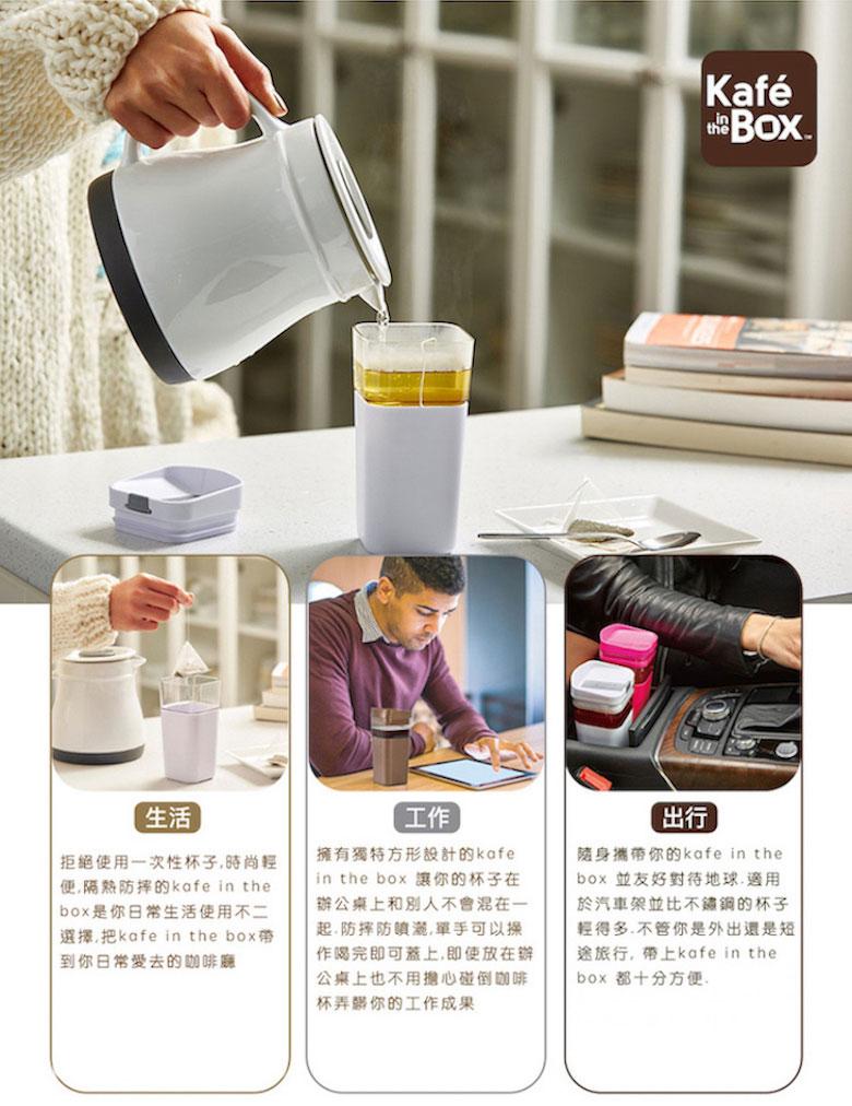 加拿大 Kafe in the box 時尚隨行雙層咖啡杯 (355ml)- 咖啡布朗